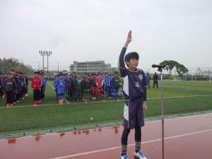 20%P7選手宣誓アオヤマ主将