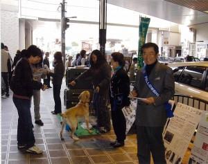 029 2005-11 レスキュー犬募金
