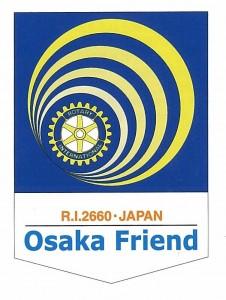 010 2002-6.12 創立3周年記念(クラブバナー完成)