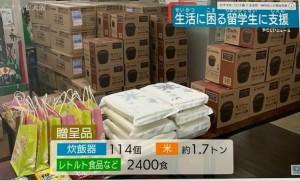 TV大阪3