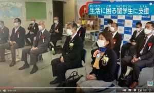 TV大阪7