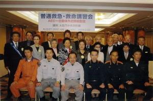 036 2006-2.22 社会奉仕救急救命AED