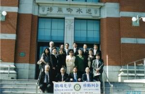 046 2007-10.10 職業奉仕(柴島浄水場・チサンホテル)