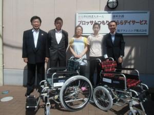 140827車椅子寄贈